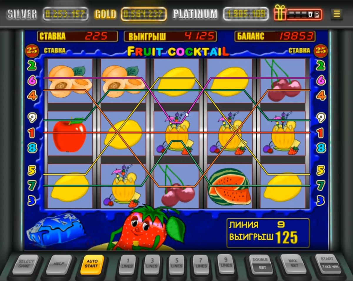 Автомат Fruit Cocktail