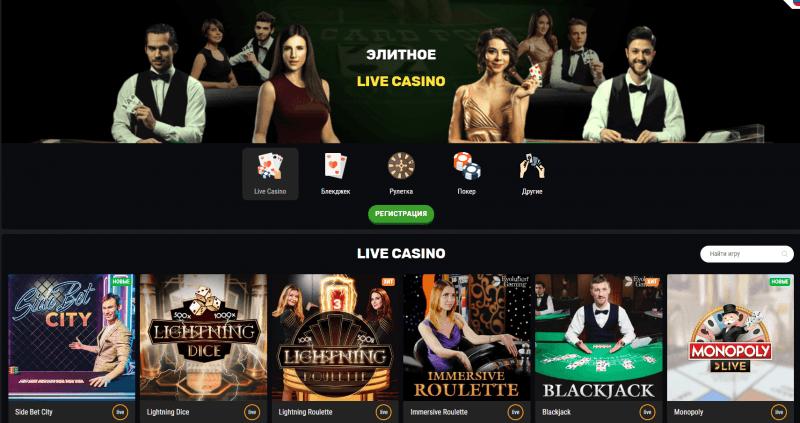 Пример игр на сайте казино с живыми дилерами