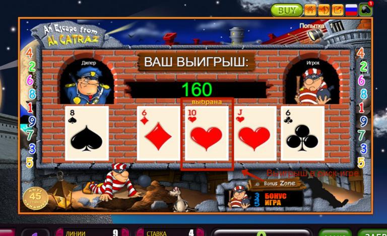 казино в онлайне реально