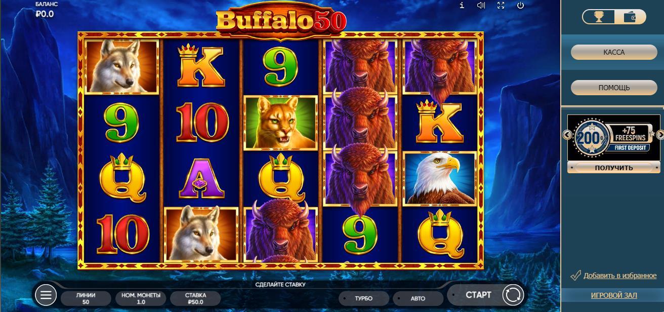 Buffalo50